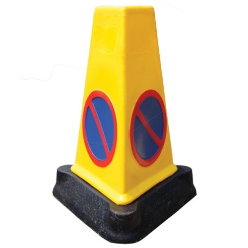 Mark 4 2 Part No Waiting Cone